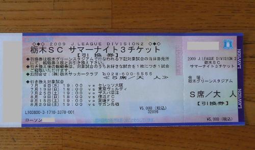 P1090847.JPG